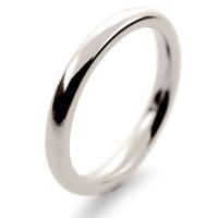 Soft Court Very Heavy - 2.5mm (SCH2.5) 18ct White Gold Wedding Ring